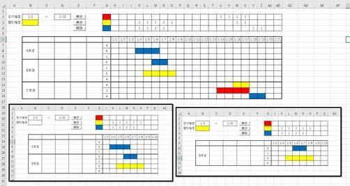 VBAについて、個別や日付を指定したとき、該当するもののみを表示したいのですが、ご教示いただければと思います。 各ボタンを押すと下記3つの処理を行うように設定したいと考えています。 ・B2に1/3・D2に1/10と入力し、隣の表示ボタンを押すとその期間内に色付のセルがある支社のみが表示される(左下の表) ・B3を塗りつぶして隣のボタンを押すと更に同色のセルがある支社のみが表示される(右下の表) ・解除のボタンを押すと全てが表示される 宜しくお願いいたします。