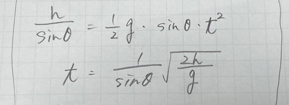 この計算の途中式をわかりやすく教えてください。お願いします