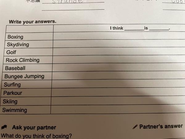 学校の宿題なんですが、分からないので教えてほしいです。お願いします、、、 申し訳ないですが早急に教えていただけると助かります。
