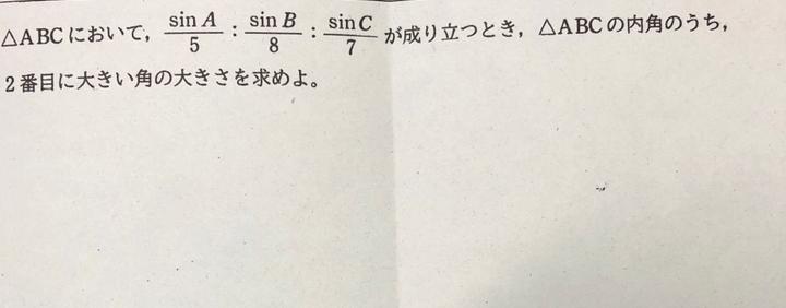 この問題の解き方をできれば詳しく教えてほしいです。よろしくお願いします。