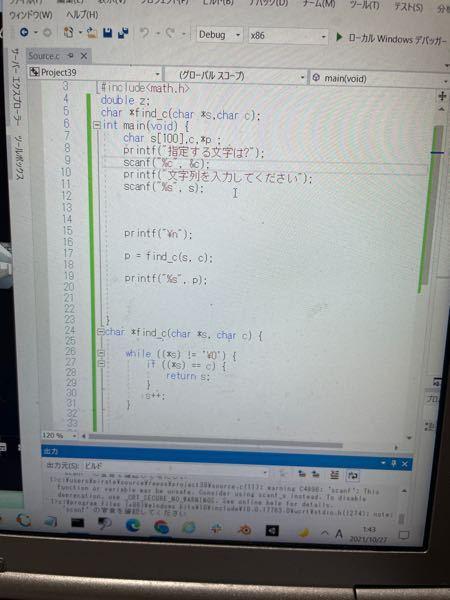 このプログラムなのですが、なぜかscanfで文字列の入力を先にやると変数cへの入力が出来ずに実行が終了するのですが、なぜですか? 写真の順番だと動きます。