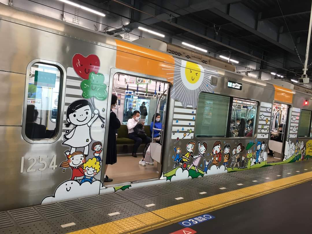 この電車は、どこの鉄道でしょうか?