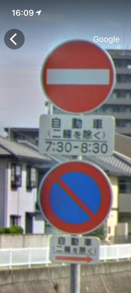 こちらの標識なんですが写真の時間以外は車は入って可能ですか?