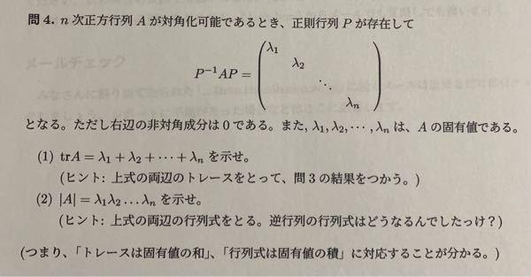 この問題の解き方について教えてください!
