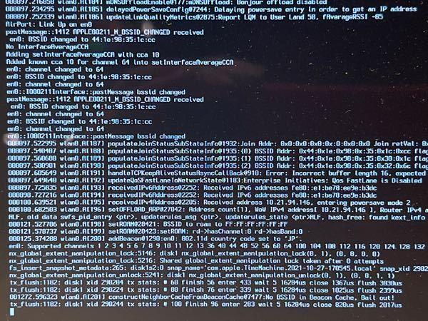 mac os big sur において起動した際ユーザーパスワード入力後プログレスバーが半分程まで進んだところで止まってしまい起動できません。 リッセットなどしましたがどうすれば解決出来ますか? 起動