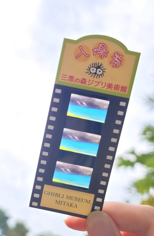 三鷹の森ジブリ美術館の入場券にあるフィルムの絵柄がわかりません。 どなたかどのシーンか分かる方教えていただけますでしょうか?