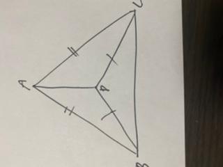 見にくくて申し訳ないんですが、この図形で三角形ABDと三角形ACDが合同である事を証明する時、『2組の辺とその間の角がそれぞれ等しい』という条件を使うとどんな文になりますか?