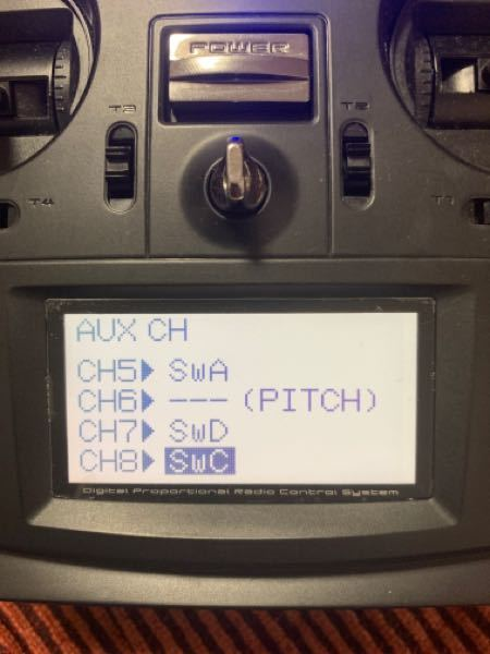 フタバのT6Kの設定について伺います。 AUX CHの CH6 が、 ---(PITCH) で、Switch等に設定できません。 設定変更できるようにするには、 何を確認すれば、良いでしょうか?