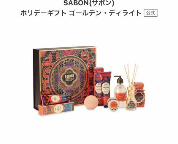 SABONのクリスマスコフレ(アドベントカレンダーではないですがメインのものです)は、開店待ちしないと買えませんか?10時(開店時間)に行っても遅いでしょうか? ちなみに以下の写真のものです。 SABONのコフレは買ったことがないので、アドバイスよろしくお願い致します。 明日発売日ですので、早く行くか迷っております。