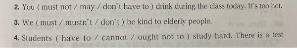 2番の英語の答えのその約を教えてください。