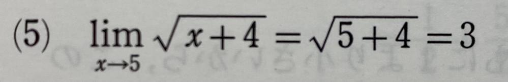 答えに±をつける必要がない理由を教えていただきたいです。