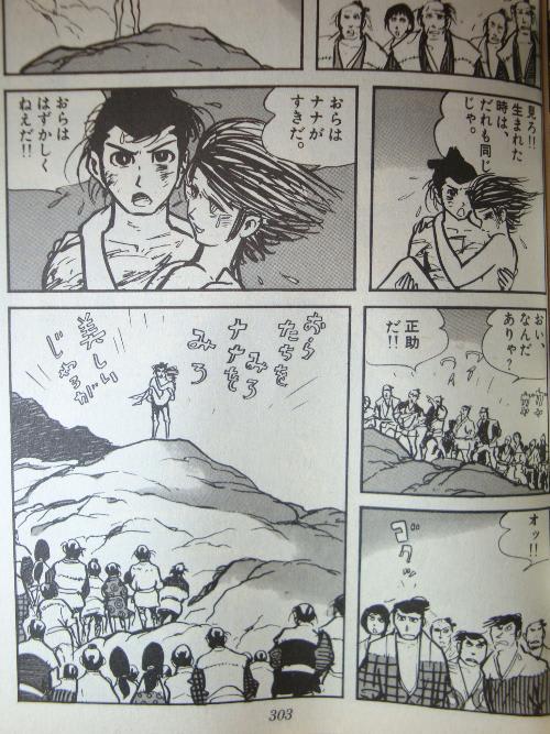 白土三平先生のカムイってちょっとトラウマですが。 戦争を経験した人でないと描けないのでしょうか?