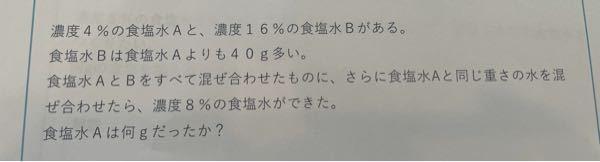 これの答え分かりますか? 中学生 数学 です!( ;ᵕ; )