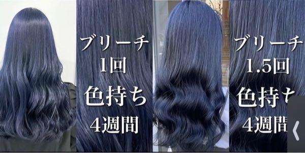 イエべ秋にこの髪は似合いますか?