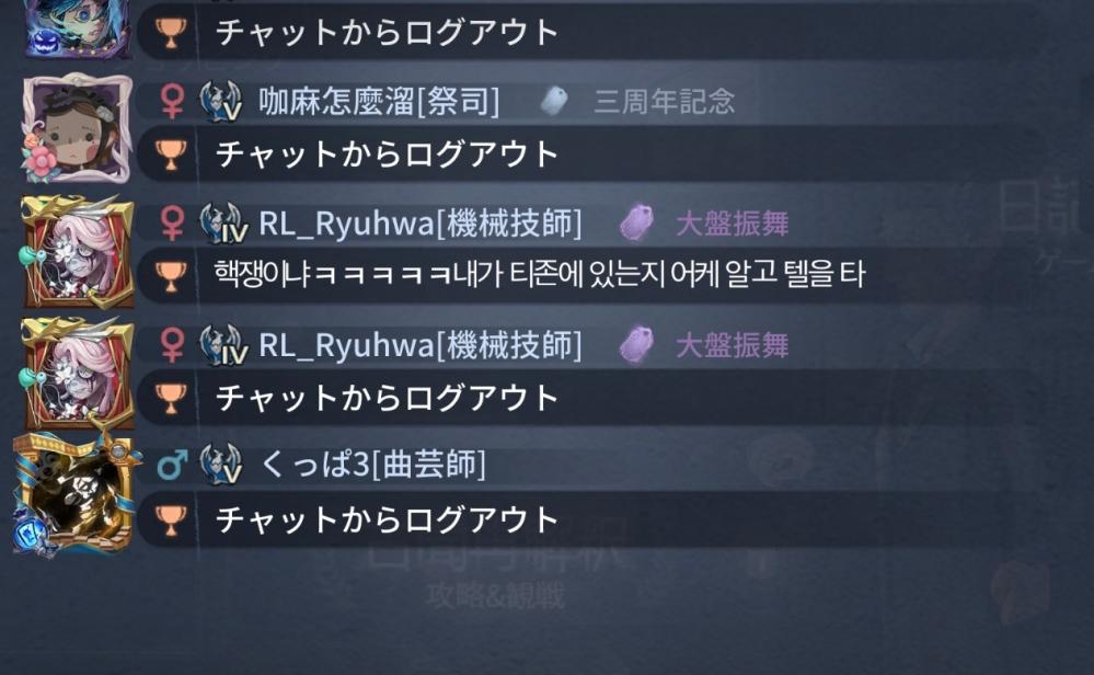 韓国語 とあるゲームの対戦後チャットです。 訳をお願いしますm(_ _)m