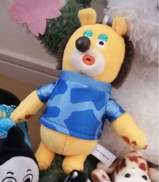 このクマのキャラクターの名前が思い出せません 教えてください ♀️