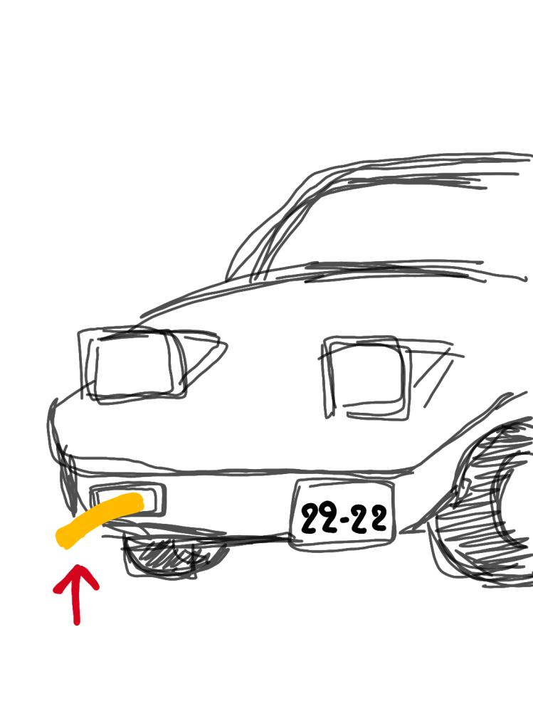 車の前左下から出てるベルトのようなもの、何かわかる人お願いします。 スポーツカーのような車で画像のように左下からベルトのようなものが飛び出ていました。初めて見たものでネットで検索してみても何かわからず…引っ張ると何かがどうにかなるんでしょうか?
