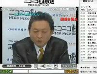 """鳩山由紀夫「日本人は日本から出て行け。日本は日本人の所有物ではない」 民主党の鳩山由紀夫氏がネット上の生討論にてこう語ったそうです  はとやま「韓国はもう認めている訳ですよね」  →実際には「日本人でもある一定以上の税金を韓国に納めている日本人に""""限定""""」  →実際には「韓国に日本人は5000万人の中に10人~50人程度」「日本には韓国人だけで60万人。不法滞在・帰化人含めると300..."""