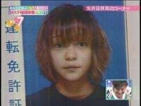 安室奈美恵は整形したんですか??  これ見て分かると思いますが整形していますよね?? ってか見る前は好きやったけどこれ見ていっきに嫌いになりました....  顔ひどいですね