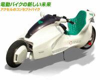 近い将来、車が電気自動車化された時、電気で動く原チャリって出てくると思いますか? 今、電動アシスト自転車を出しているパナソニックとかから出そうな感じがするのですが、どうでしょうか?  あと、日本から...