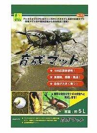 サビイロカブトの幼虫飼育にこのマットでもいいですか? http://www.pet-rr.com/ikuseimat.htm