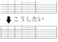 Excelの表を図としてコピーし、wordやペイントに貼り付けたときに、上の部分と左の部分のみ罫線が表示されません。 どうすればすべての罫線が表示されるのでしょうか?