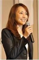 矢田亜希子さん の タトゥー 以前、お尻に入れたときいたことありますけれども… 矢田亜希子さんは、きちんと消されたのでしょうか?  一年ぶりとなる、矢田亜希子さんの復帰 フジの刑事ドラマ『刑事・鳴沢了...