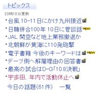 ミラクルひかるは、宇多田ヒカルの活動休止で、どうなりますか?