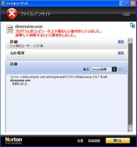DSエミュの「DeSmuME 0.9.7 Final」は危険ウイルスですか? 最近、最新版の「DeSmuME 0.9.7 Final」が公開されました。 しかし、問題が発生しました。 「DeSmuME.exe」という実行ファイルをクリックしたら ノートン2011が下記の画像通りにウイルス検出されました。  これは危険ウイルスか? それとも誤検出ですか?  無害ウイルスでしたらノ...