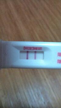 生理予定日2日前 陰性 妊娠