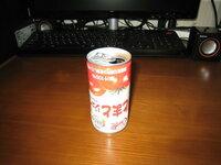 上下逆のジュース缶珍しくないですか? プレミアつきますか?