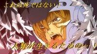 ガンダム00 劇場版 グラハムが死ぬときの、  「少年! ~ 人類が生きるための…!」  からのセリフを教えてください。お願いします。