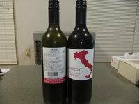 こんばんは~ワインについての質問です?  血圧が高くて病院で、血圧低下の薬を貰ってます。  いつもは上が140/下が90位です。  最近、セイコ-マ-ト(北海道のコンビニ)で¥400円の  赤ワインを2杯飲...