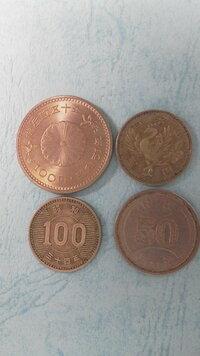 これらの記念硬貨の現在の買い取り価格の相場を教えて欲しいです 我が家にあったたくさんの記念硬貨。それぞれいくらくらいの価値が現在あるのか教えてください。 議会開設100年 5000円記念硬貨 大阪EXPO'90 50...