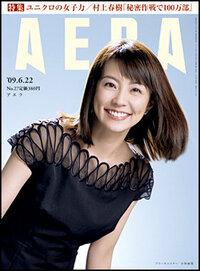 小林麻耶さんが島田紳助さんに連れて行ってもらっていた『BAR HASEGAWA』というお店はどんな雰囲気のお店なのですか?