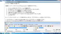ホームページビルダー15でホームページを作成しましたが、ブラウザに表示できません。   一度質問させていただきましたがうまくいきません。FFFTPにてアップロードしました。 その時の画面とブラウザに表示した...