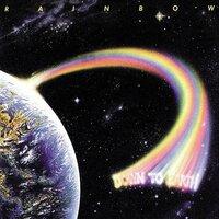 (洋楽名盤シリーズ-498) レインボウ「ダウン・トゥ・アース」はあなたにとって名盤ですか? 音楽雑誌等で「名盤」と一般的に言われるアルバムを皆様が実際どう評価されているか是非お聞きしたくスタートしてい...