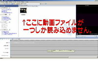 Windowsムービーメーカーで動画ファイルを複数取り込みたい Windowsムービーメーカーで動画ファイルを一度に複数取り込みたいのですが 読み込む全てのファイルが同じコレクションに読み込まれず、自動的に1ファ...