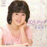 菊地陽子はどうして自殺したのですか?