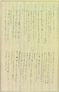 未解決事件で一番怖いとおもったものはなんですか? ぼくは三重県の女児が行方不明になった事件で変な手紙が来たやつです。 夜中に読んでいたら寝られなくなりました^^;
