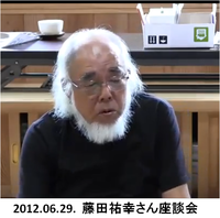 「福島では3、4年後に病気が増え始め、その後急上昇、絶望的状況へ」 → 市民科学者の藤田祐幸氏の話です。これが真実と思います。 やはり、私たちはもっと原発廃止へ向けて声を上げなければいけないのでは?...