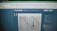 tumblr https://www.tumblr.com/ に登録したいのですが 「登録」をクリックしても進みません… パソコンの知識が少ない私に教えて下さい。 tumblr 「タンブラー」 https://www.tumblr.com/ に登録したいのですが ...