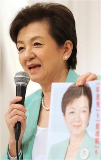 『日本未来の党、121人の公認発表』 2012年12月3日 ⇒ 全員当選できる?    ・・・ 「自民党」、「日本維新の会」、「公明党」、「民主党」は、非常識にも原発を再稼働し、原発を維持しようとしています...