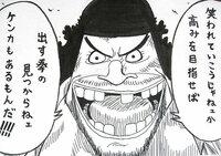 ワンピース。アニメキャラで歯がないキャラって、珍しくありませんか?黒ひげは歯を折られたの?チェリーパイの食べ過ぎで、虫歯ですか?