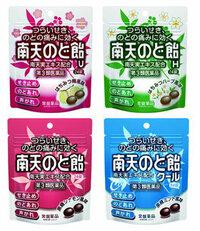南天のど飴ってどんな味なんですか? 渡辺美優紀さんがCMで宣伝していたものです。