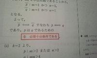 逆が同値でも元の命題が同値であるとは限らないのでは?