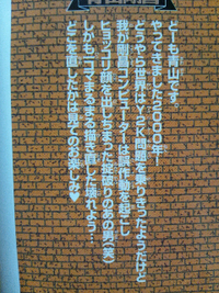 名探偵コナンの26巻の表紙の折り込み(写真参照)に書いてあることなんですけど、1コマまるまる描きなおしたコマっていうのはどのコマですか? わかりずらくてすみません。読んでいてわからなかったので、知って ...