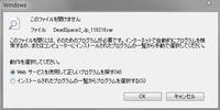 ファイルが開けない .rar 先ほどファイルをDLしたのですが「このファイルを開くには、そのためのプログラムが必要です。」と出て開けません。 拡張子は.rarです。画像も添付しておきます。
