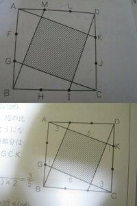 中学受験 面積と辺の比 解答の解説のより詳しい解説お願いします。写真の2枚目は解答の図です。教えてくださる時に覚えておかなければならない規則などありましたら教えてください。宜しくお願いします。 F G ...