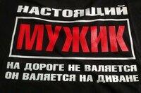 ロシア語の翻訳 ロシア語のシャツをもらったのですが、なんて書いてあるのかわかりません。 きになるので、翻訳できる方、日本語に翻訳お願いします。